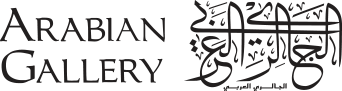 The Arabian Gallery